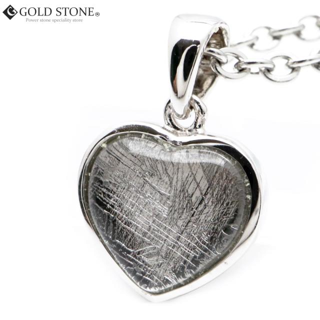 ギベオン 隕石 ネックレス 天然石 ペンダント シルバー ナミビア産 ハート 心型 Silver925 パワーストーン