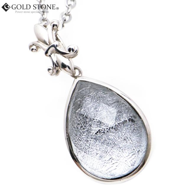 ギベオン 隕石 ペンダント シルバー SILVER925製 ペアシェイプ 百合モチーフ