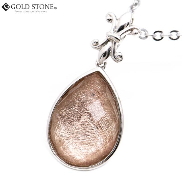 ギベオン 隕石 ネックレス 天然石 ペンダント ピンクゴールド SILVER925製 ペアシェイプ 百合モチーフ