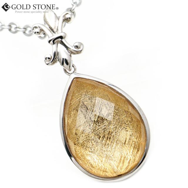 ギベオン 隕石 ネックレス 天然石 ペンダント ゴールド SILVER925製 ペアシェイプ 百合モチーフ