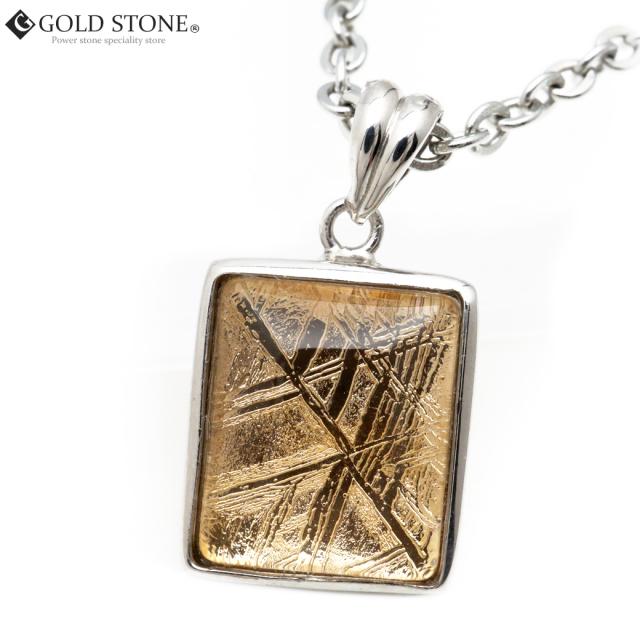 ギベオン 隕石 ネックレス 天然石 ペンダント ゴールド SILVER925製 レクタングルカット