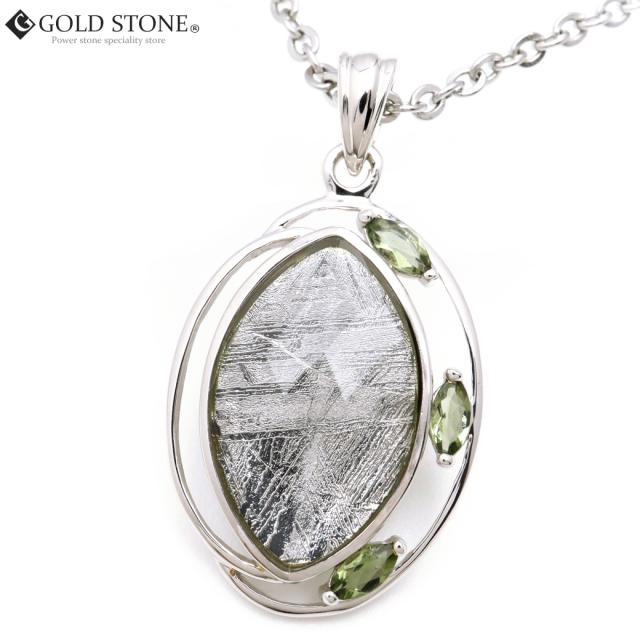 ギベオン 隕石 ネックレス 天然石 ペンダント モルダバイト 3石付きナミビア産 Silver925 パワーストーン