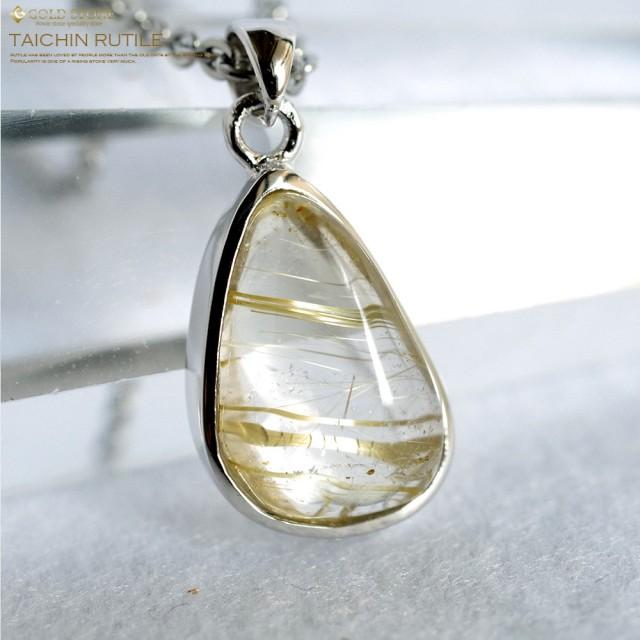 タイチン ゴールド ルチルクォーツ ペンダント 針水晶 1点物 天然石 パワーストーン Silver925
