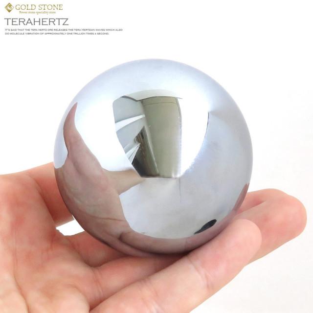 テラヘルツ鉱石 丸玉 直径約50mm 表面つやつや 鏡レベル お風呂などに沈めて使える