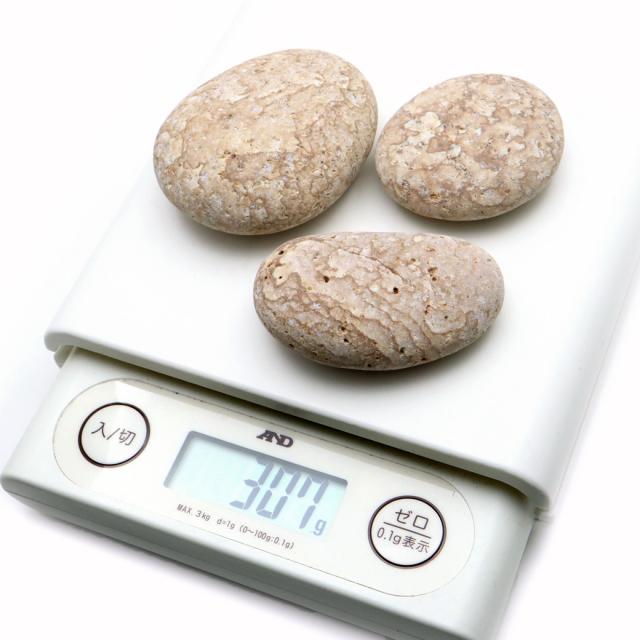 姫川薬石 糸魚川産 自然石 300g前後 サイズ大 お風呂用 多用途 天然石 パワーストーン 浄化グッズ