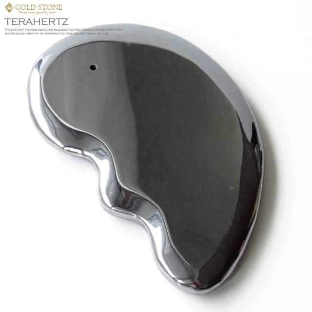 テラヘルツ鉱石 かっさプレート サイズ大 フェイスマッサージ 健康 美容