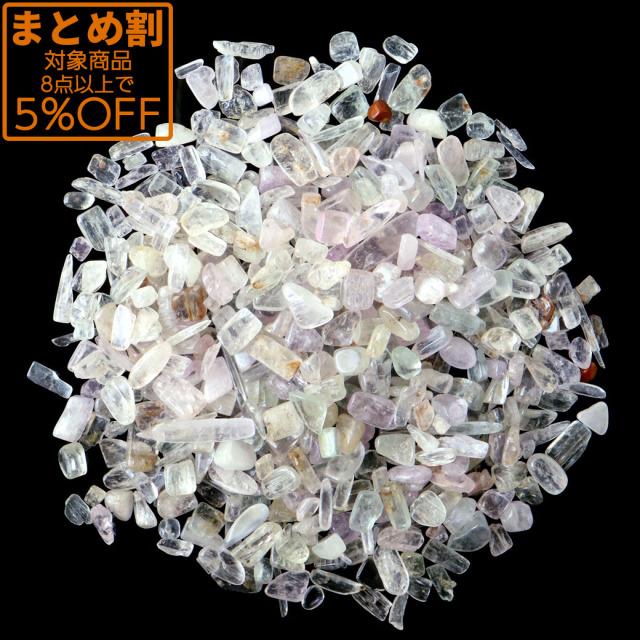 クンツァイト さざれ石 100g リチア輝石 天然石 パワーストーン 浄化グッズ 母の日