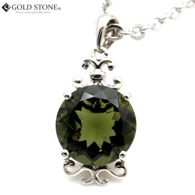 モルダバイト ネックレス 宝石質 天然石 ペンダント Silver925 父の日 プレゼント