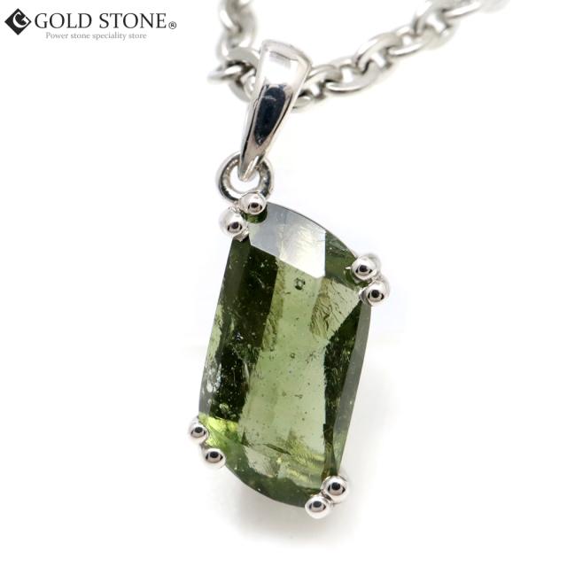 モルダバイト ネックレス パラレログラム 平行四辺形 宝石質 天然石 ペンダント Silver925 敬老の日 プレゼント