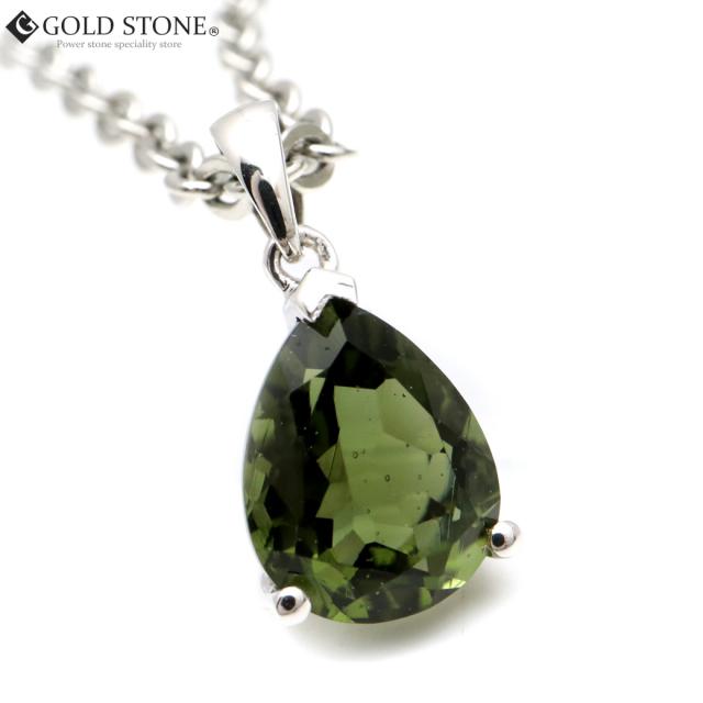 モルダバイト ネックレス ドロップ しずく 宝石質 天然石 ペンダント Silver925