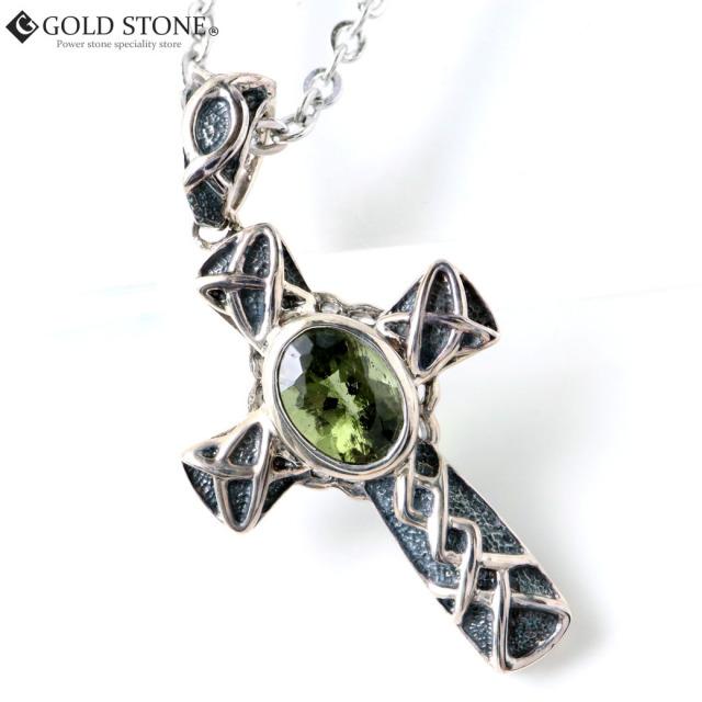 モルダバイト ネックレス 天然石 ペンダント 宝石質5A Silver925使用 鑑別書発行可能 クロス 十字架型
