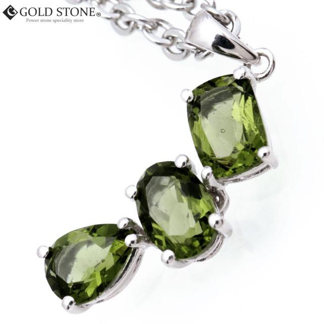 モルダバイト ネックレス 天然石 ペンダント 宝石質5A Silver925使用 鑑別書発行可能 3連型