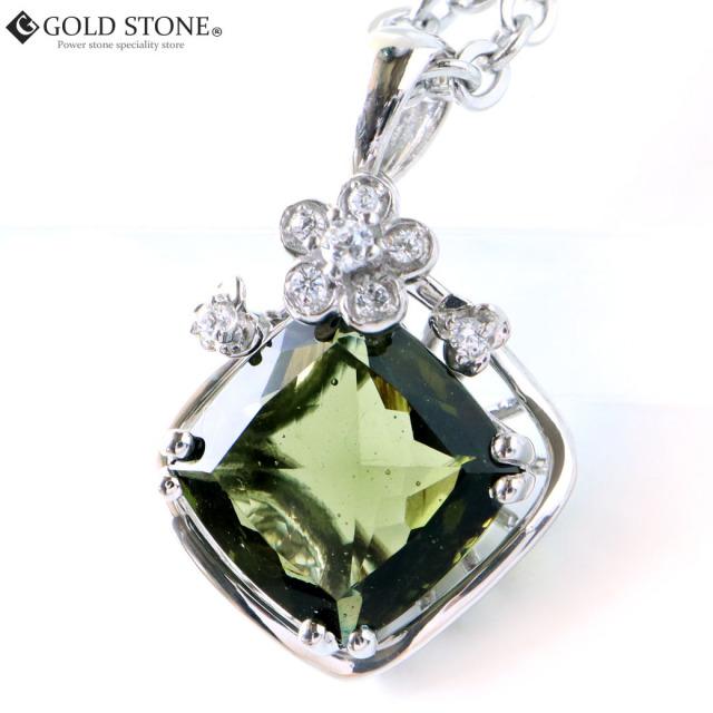 大きい結晶 宝石質5Aのモルダバイトを使用 モルダバイト ネックレス 天然石 ペンダント Silver925 鑑別書発行可能