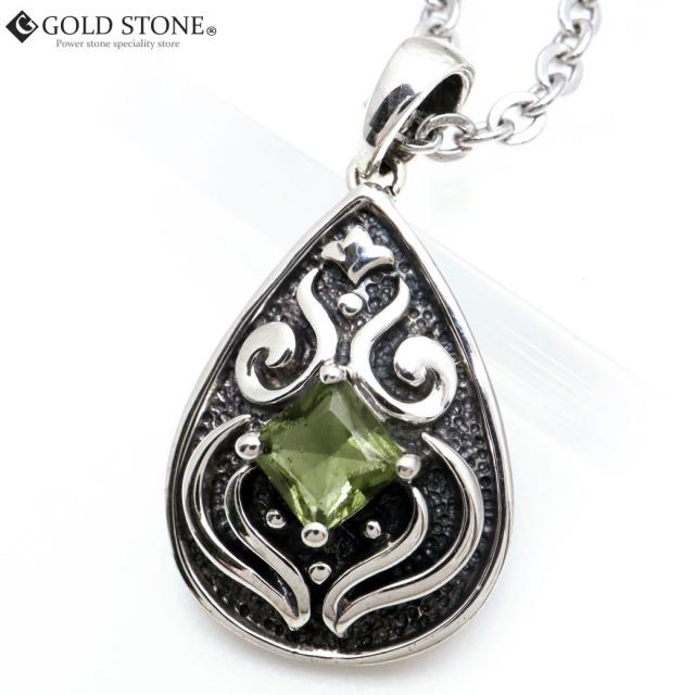 モルダバイト ネックレス 天然石 ペンダント 宝石質5A Silver925使用 鑑別書発行可能