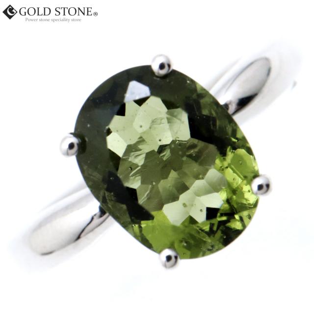 モルダバイト 指輪 リング レディース オーバル 宇宙 ガラス パワーストーン 天然石 贈り物 プレゼントに