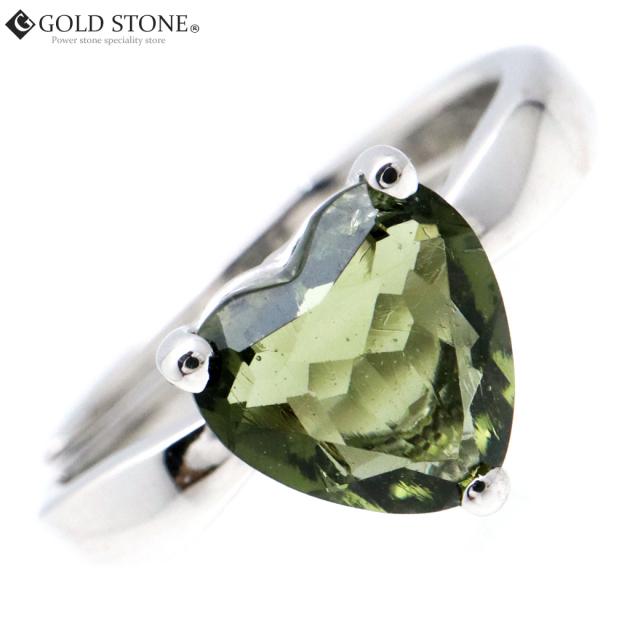 モルダバイト 指輪 リング レディース ハート 宇宙 ガラス パワーストーン 天然石 贈り物 プレゼントに