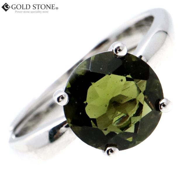 モルダバイト 指輪 リング レディース ラウンド 宇宙 ガラス パワーストーン 天然石 贈り物 プレゼントに