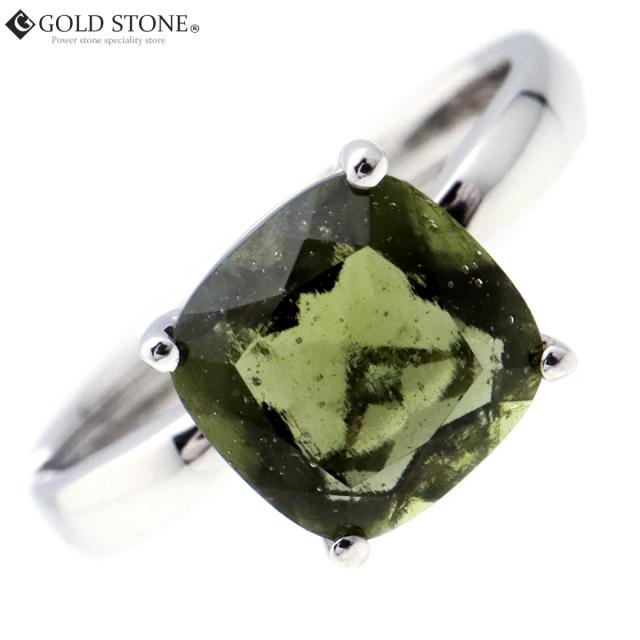 モルダバイト 指輪 リング レディース スクエア オールドマイン 宇宙 ガラス パワーストーン 天然石 贈り物 プレゼントに