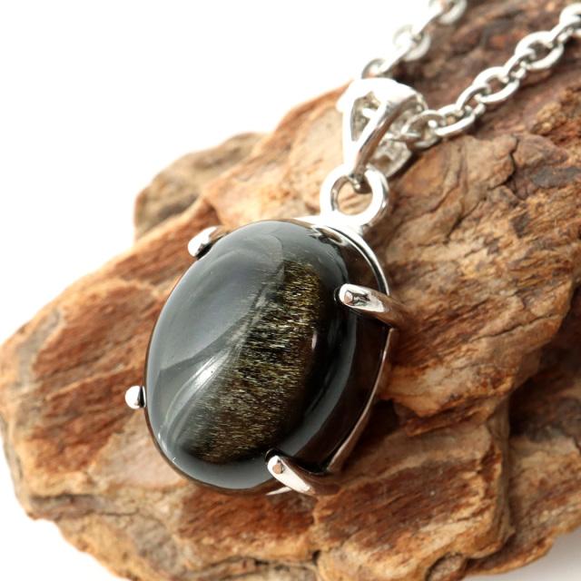 ゴールデンシャイン オブシディアン ペンダント Silver925 天然石 1点物