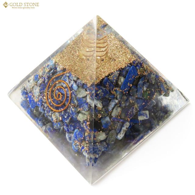 天然石使用 水晶単結晶入り オルゴナイトピラミッド 大人気スピリチュアルグッズ