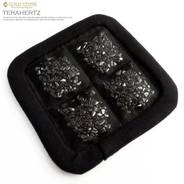 テラヘルツ鉱石 6N さざれ入り 枕パッド ミニサイズ 腰など患部にも使用可能 健康グッズ