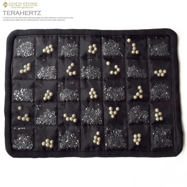 テラヘルツ鉱石 6N さざれ× 北投石セラミックボール入り 枕パッド 腰など患部にも使用可能 健康グッズ