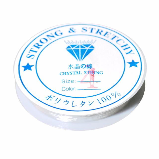 シリコンゴム 0.4mm 透明 クリア ブレスレット ゴム ポリウレタンゴム 水晶の線
