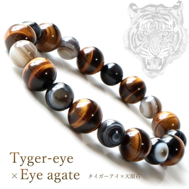 天眼石 タイガーアイ ブレスレット パワーストーン 天然石 数珠 メンズ アクセサリー