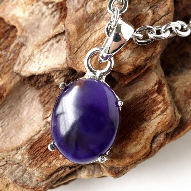 スギライト ネックレス 天然石 ペンダント 南アフリカ産 Silver925 1点もの パワーストーン