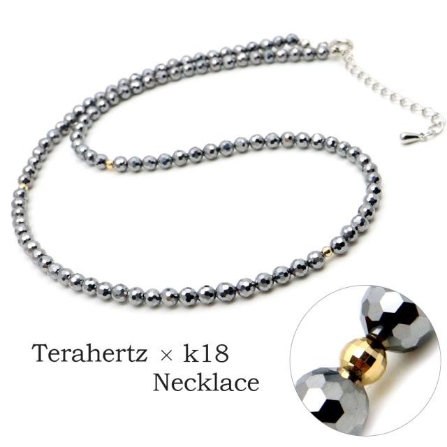 テラヘルツ鉱石 ネックレス メンズ レディース k18(18金)使用 粒直径4mm 長さ約41cm ユニセックス