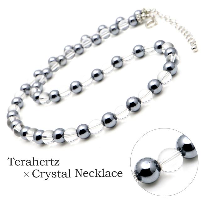 テラヘルツ鉱石 水晶 ネックレス メンズ レディース 6mm  送料無料 マグネット