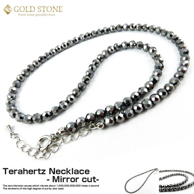 テラヘルツ鉱石 ミラーカット ネックレス メンズ レディース 4mm 長さ40-60cm マグネット 変更可能
