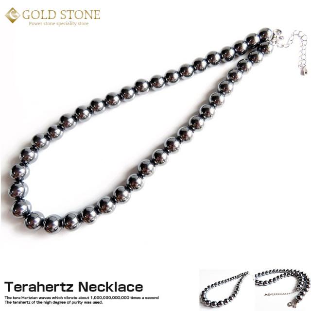 テラヘルツ鉱石 ネックレス 10mm 高純度 40cm アジャスター付5cm調整可