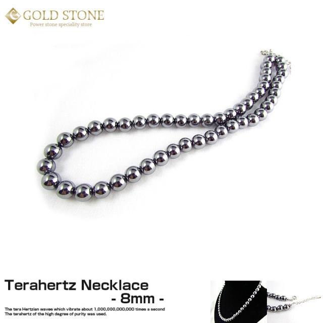 テラヘルツ鉱石 ネックレス 8mm 高純度 40cm アジャスター付5cm調整可