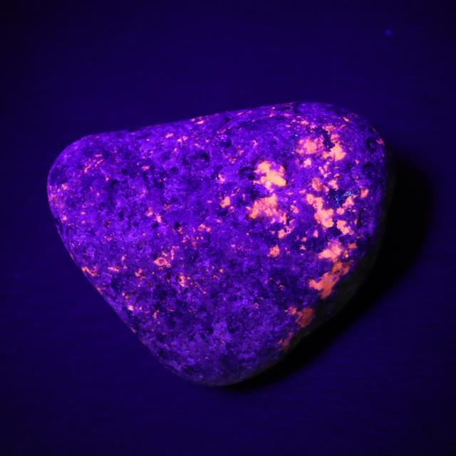 ユーパーライト 原石 新種の鉱物 アメリカ ミシガン州産