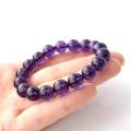 アメジスト 紫水晶 ブレスレット 希少 ウルグアイ産 ディープパープル
