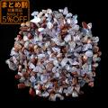 オーラライト23 さざれ 100g 水晶の中に複数の鉱物が含まれた奇跡の石 天然石 パワーストーン 浄化グッズ 母の日