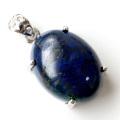 アズライトペンダント 1点物 Silver925 アジュライト 天然石