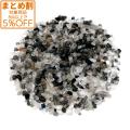 ブラック ルチルクォーツ 黒針水晶 高品質 さざれ石 100g 天然石 パワーストーン 浄化グッズ