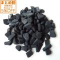 ブラックシリカ 北海道産 さざれ石 100g 天然石 パワーストーン 浄化グッズ