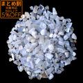 ブルーレースアゲートさざれ 100g 空色縞瑪瑙 天然石 パワーストーン 浄化グッズ