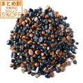 タイガーアイ さざれ石 100g 虎目石 MIXカラー イエロー ブルー 高品質 天然石 パワーストーン 浄化グッズ 母の日