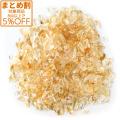シトリン(黄水晶) 高品質 さざれ石 100g 天然石 パワーストーン 浄化グッズ