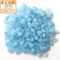 クラックレインボー水晶(爆裂水晶) ブルー(水色)カラー 高品質 さざれ石 100g