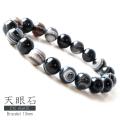 天眼石 ブレスレット 10mm パワーストーン 天然石 レディース メンズ 数珠 アクセサリー