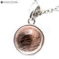 ギベオン 隕石 ネックレス 天然石 ペンダント ピンクゴールド SILVER925製 ラウンド パワーストーン