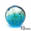 ハテルマブルー ホタルガラス 10mm 光る 粒売り 1粒 とんぼ玉 沖縄 お土産 波照間島