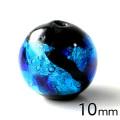 光る ホタルガラス ブルー 10mm 粒売り 1粒 とんぼ石 青色 沖縄 お土産 typeA