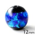 光る ホタルガラス ブルー 12mm 粒売り 1粒 とんぼ石 青色 沖縄 お土産 typeA