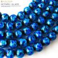 光る 夜光 発光タイプ ホタルガラス一連 ビーズ10mm 長さ約37cm ブルー typeC とんぼ石 沖縄で大人気のお土産アイテム